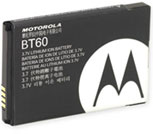 Standard Capacity Lithiom Ion Battery