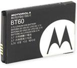 CLP-HKNN4014A_Battery